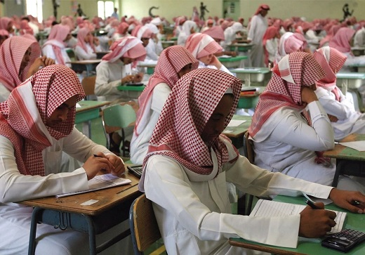 Riyad, des élèves de secondaire en plein examen - (photo credit: FAHAD SHADEED/ REUTERS/ FILE PHOTO)