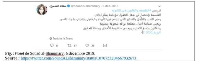 De la philosophie dans l'école saoudienne : les enjeux d'une « révolution » pédagogique dans l'Arabie de Mohammed Bin Salman