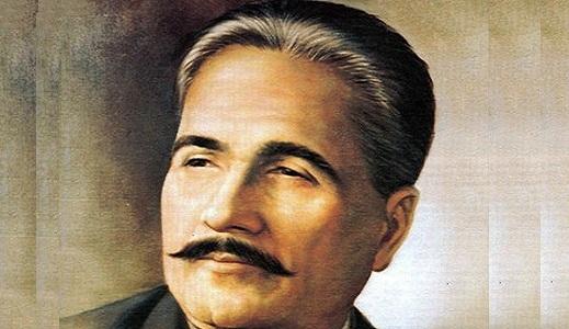 M. Iqbal (m.1938)
