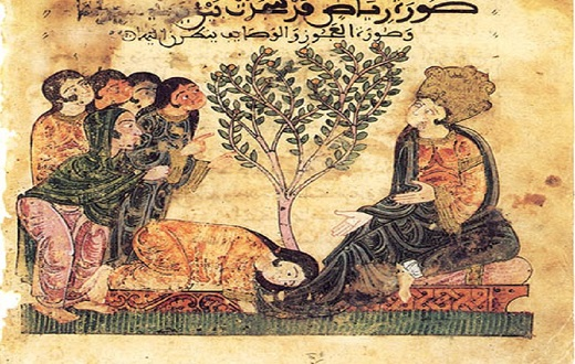 Histoire de Bayâd et Riyâd al andalus wa al maghreb. Histoire d'amour arabe