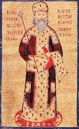 Manuel II Paléologue.