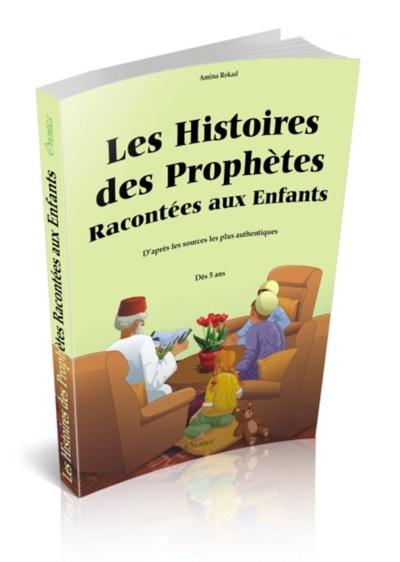 Les Histoires des prophetes racontées aux enfants. Iqrashop, CC BY