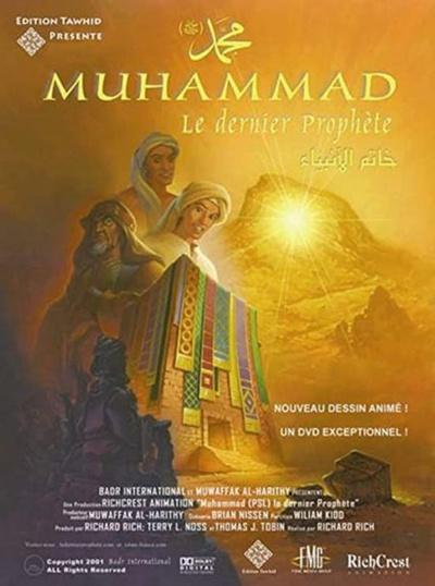 Affiche du film d'animation « Muhammad. Le dernier Prophète », 2004. Allocine