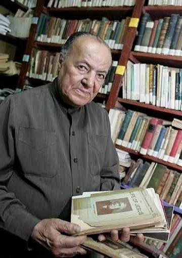 Gamâl al-Banna, 1920-2013