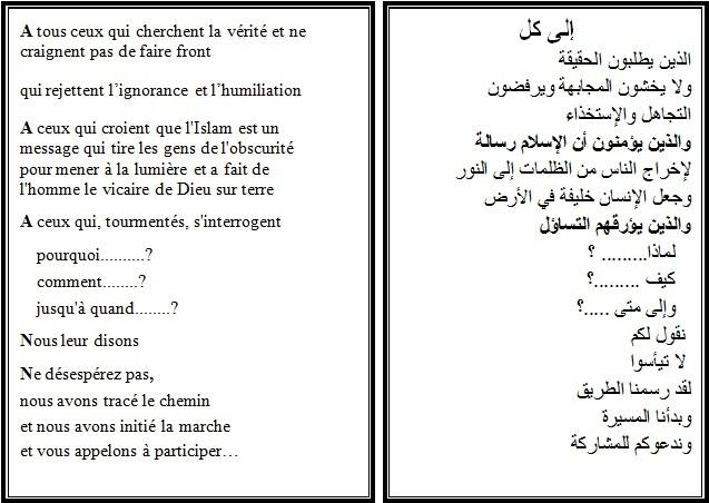 traduction revue par Les Cahiers de l'Islam