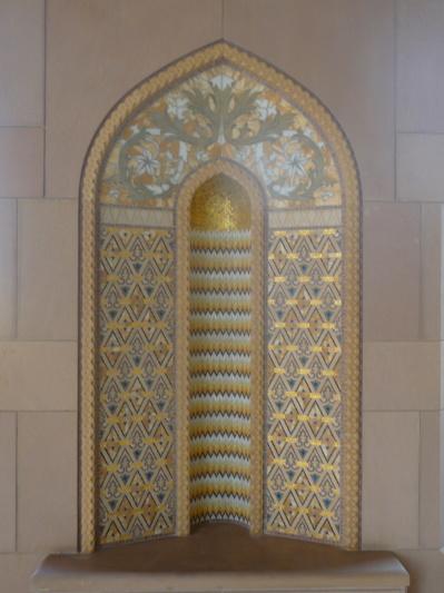 Niche avec décor de mosaïques (c) S. Le Maguer 2012