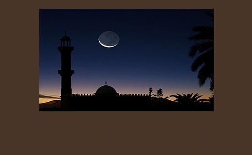 La visibilité du croissant lunaire et le Ramadan