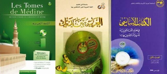 Les trois livres évoqués ci-dessus