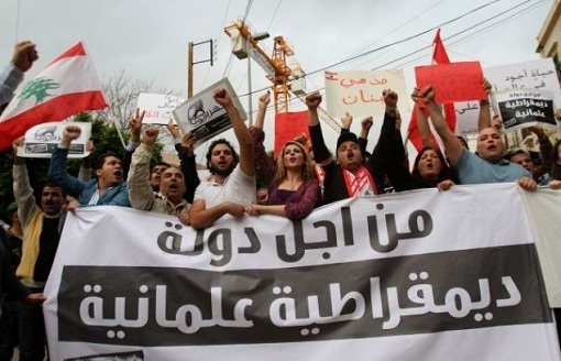 """Manifestation à Beyrouth pour une """"démocratie laïque""""/ Photo L'OrientLeJour.com (cliquez sur la photo)"""