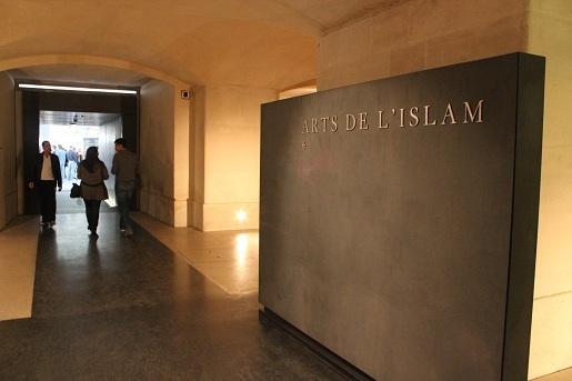 Musée du Louvre/Photo bondyblog