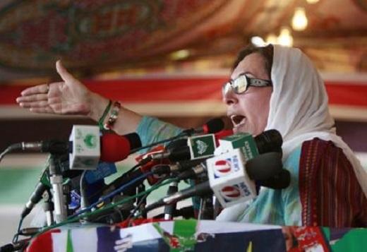 Benazir Bhutto, lors d'un meeting à Peshawar, le 26 décembre 2007, REUTERS/MIAN KHURSHEED