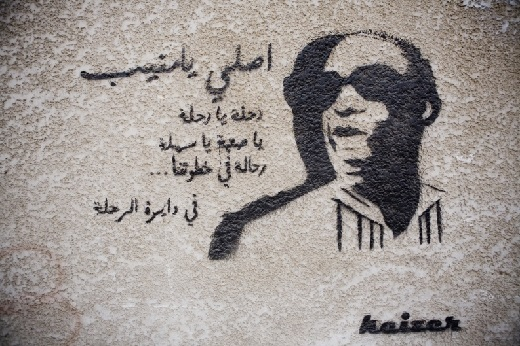 Graffiti de la révolution égyptienne de l'artiste Keizer, éloge au chanteur égyptien de la Nubie Ahmad Munib. Hossam el-Hamalawy حسام الحملاوي / Foter / Creative Commons Attribution-NonCommercial-ShareAlike 2.0 Generic (CC BY-NC-SA 2.0)