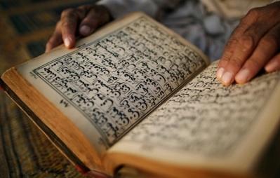 Le ramadan, mois du Coran : de quelques citations d'auteurs sur le texte fondateur de l'islam