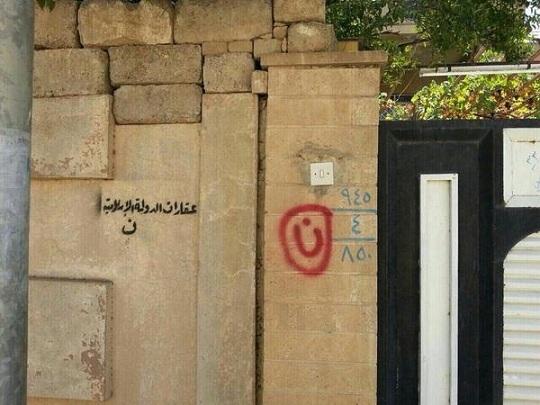 Qu'est-ce que le ن, le symbole utilisé pour identifier les chrétiens d'Irak ?