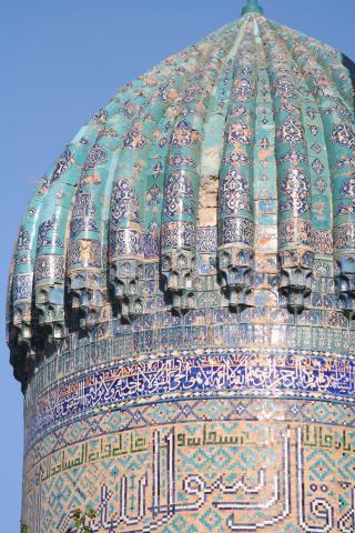 Madrasa Shir Dâr, Samarkand (Ouzbékistan), 1619-1635. Photographie : ©Patrick Ringgenberg (2006)