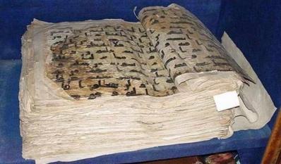 Rencontre avec Kamal Bouayed : Le Dernier des livres (un roman historique sur la collecte du Coran)