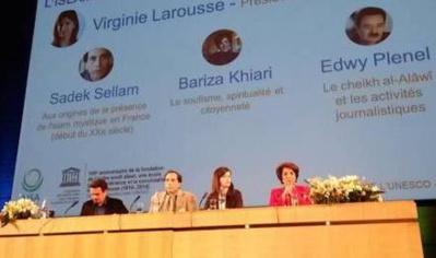 Compte rendu du Colloque : L'islam spirituel et les défis contemporains (Maison de l'Unesco à Paris, Octobre 2016)