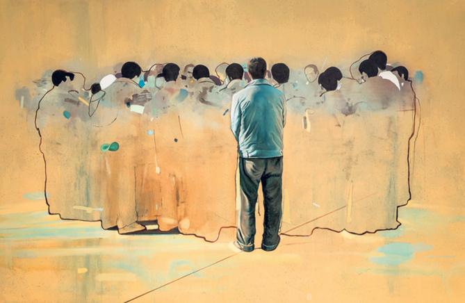 Nabil El Makhloufi. – « La Foule IV » (détail), 2012 Galerie d'art L'atelier 21, Casablanca