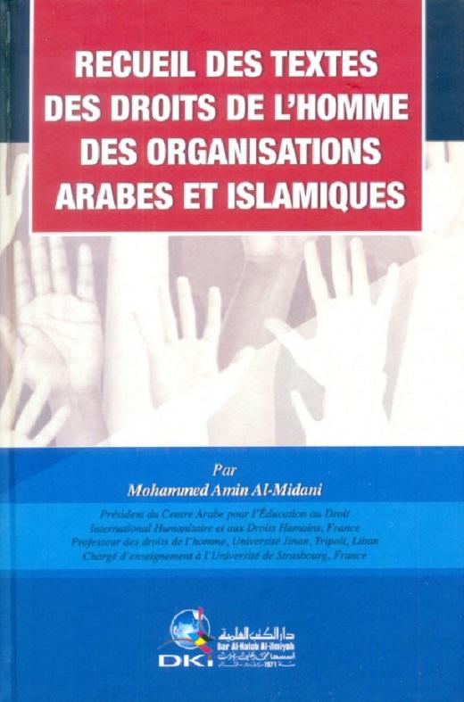 Recueil des textes des droits de l'homme des Organisations arabes et islamiques