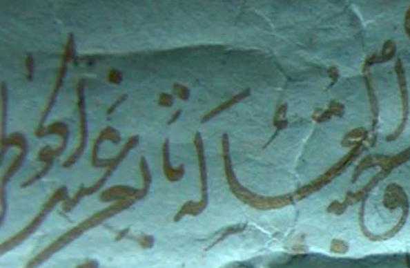 Mais pourquoi n'a-t-on pas plus de livres arabes traduits en français ? (Bookwitty)