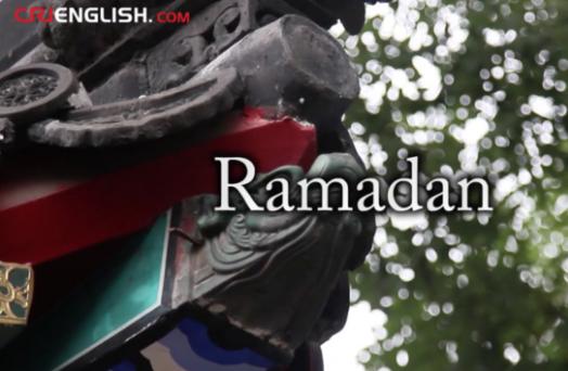 Ramadan à Pékin/Ramadan in Beijing (vidéo)