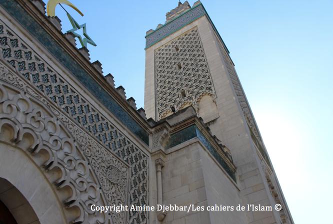 Grande Mosquée de Paris. Copyright Amine Djebbar/ Les Cahiers de l'Islam