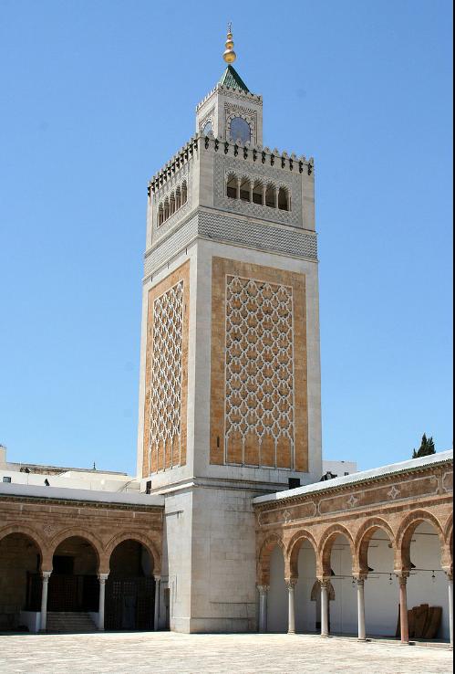 Minaret de la mosquée Zitouna