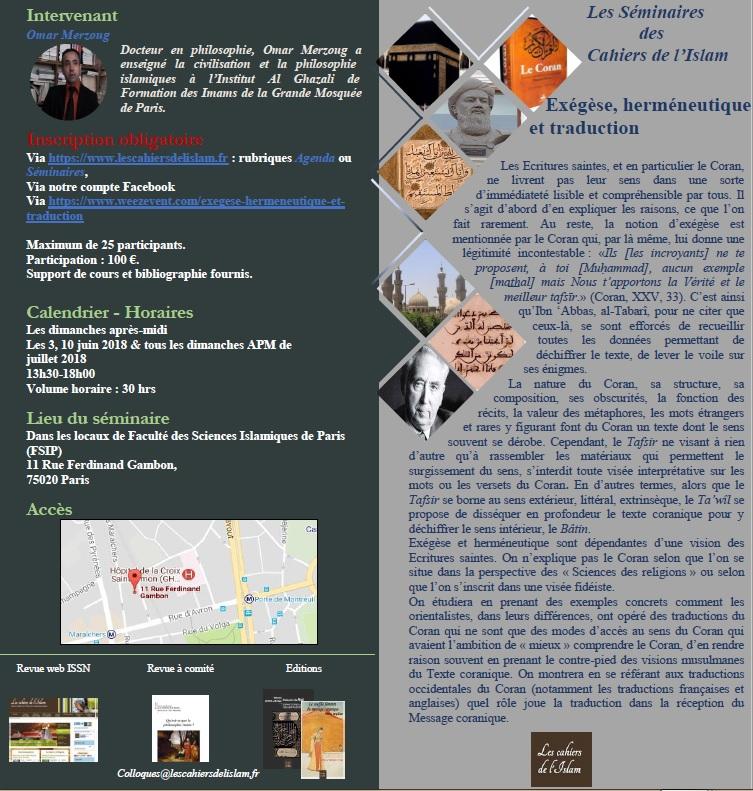Les séminaires Les Cahiers de l'Islam : Exégèse, herméneutique et traduction.