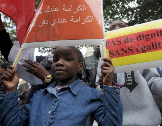 Manifestation contre le racisme, le 21 mars 2014 à Tunis (AFP).