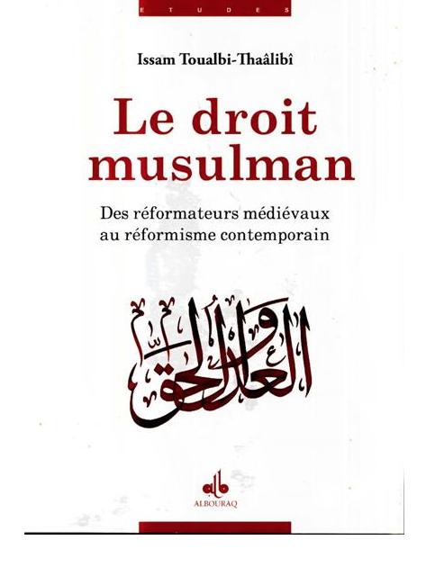 Karim Ifrak : «En l'absence d'une institution religieuse légitime, la réforme restera vacante»