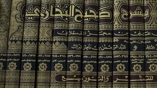 Le Sacré dans les espaces populaires et officielles : Sahîh al-Bukhârî dans l'Algérie ottomane comme exemple