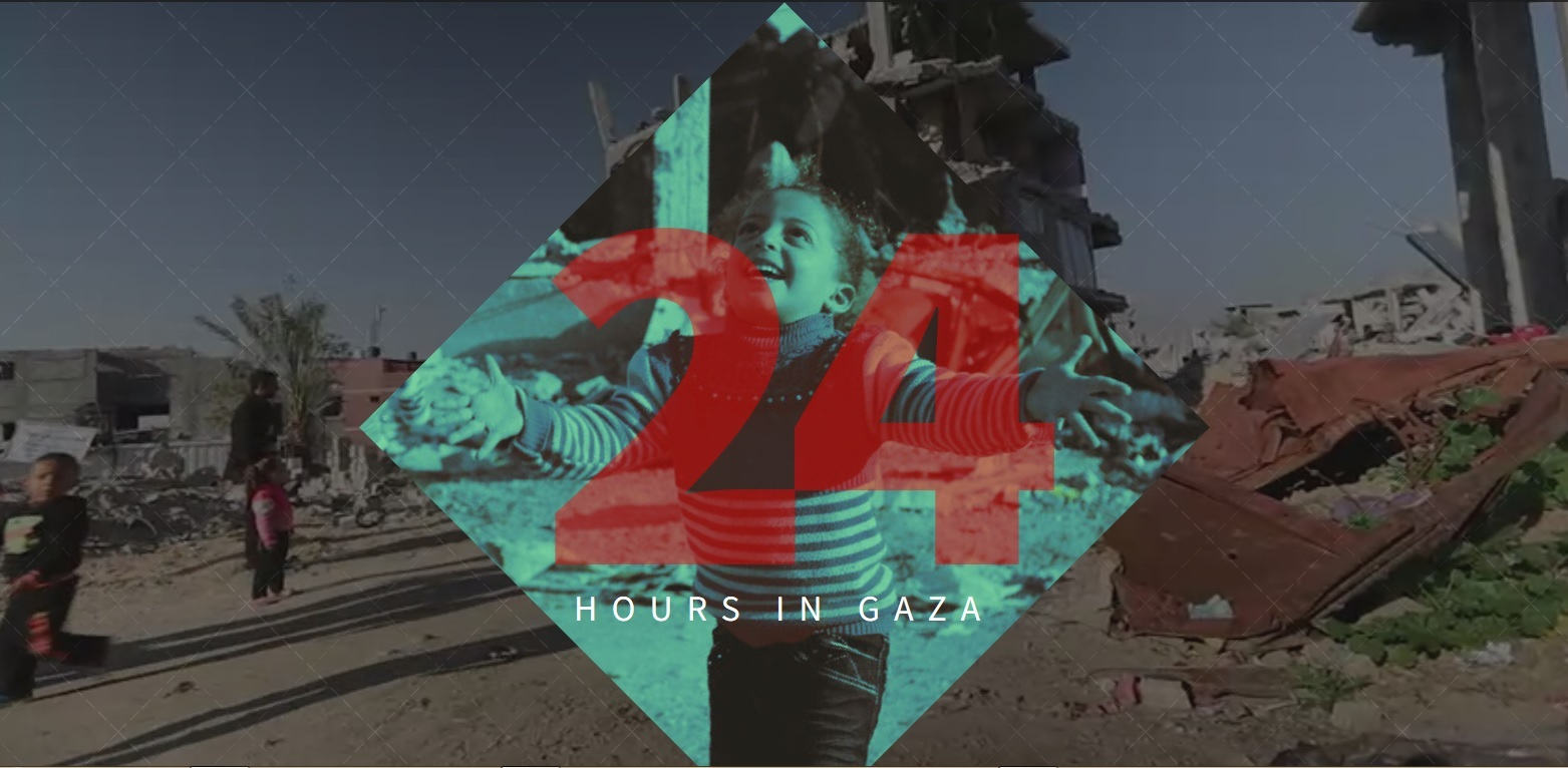 Interactive: 24 hours in Gaza