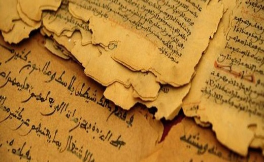 Fazlur Rahman et le Coran : la recherche méthodique de l'intention de l'Auteur