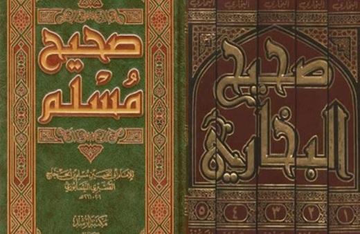 Le ḥadīth entre érudition traditionnelle & Approches académiques (Andreas Görke)