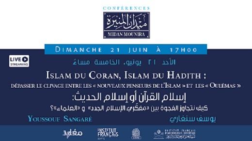 Islam du Coran, Islam du Ḥadīth