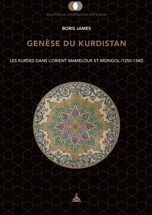 Genèse du Kurdistan. Les Kurdes dans l'orient mamelouk et mongol (1250-1340)