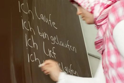 L'islam à l'école, approche comparative en France et en Allemagne