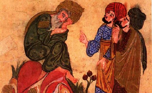 Un philosophe théologien : Muḥammad ibn Yūsuf ʻĀmirī