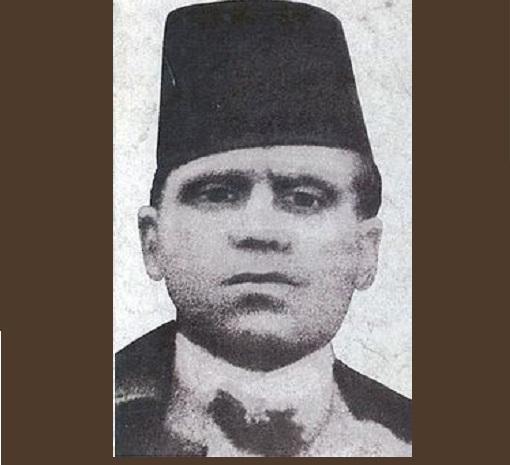 Musa Ćazim Ćatić (1878-1915)