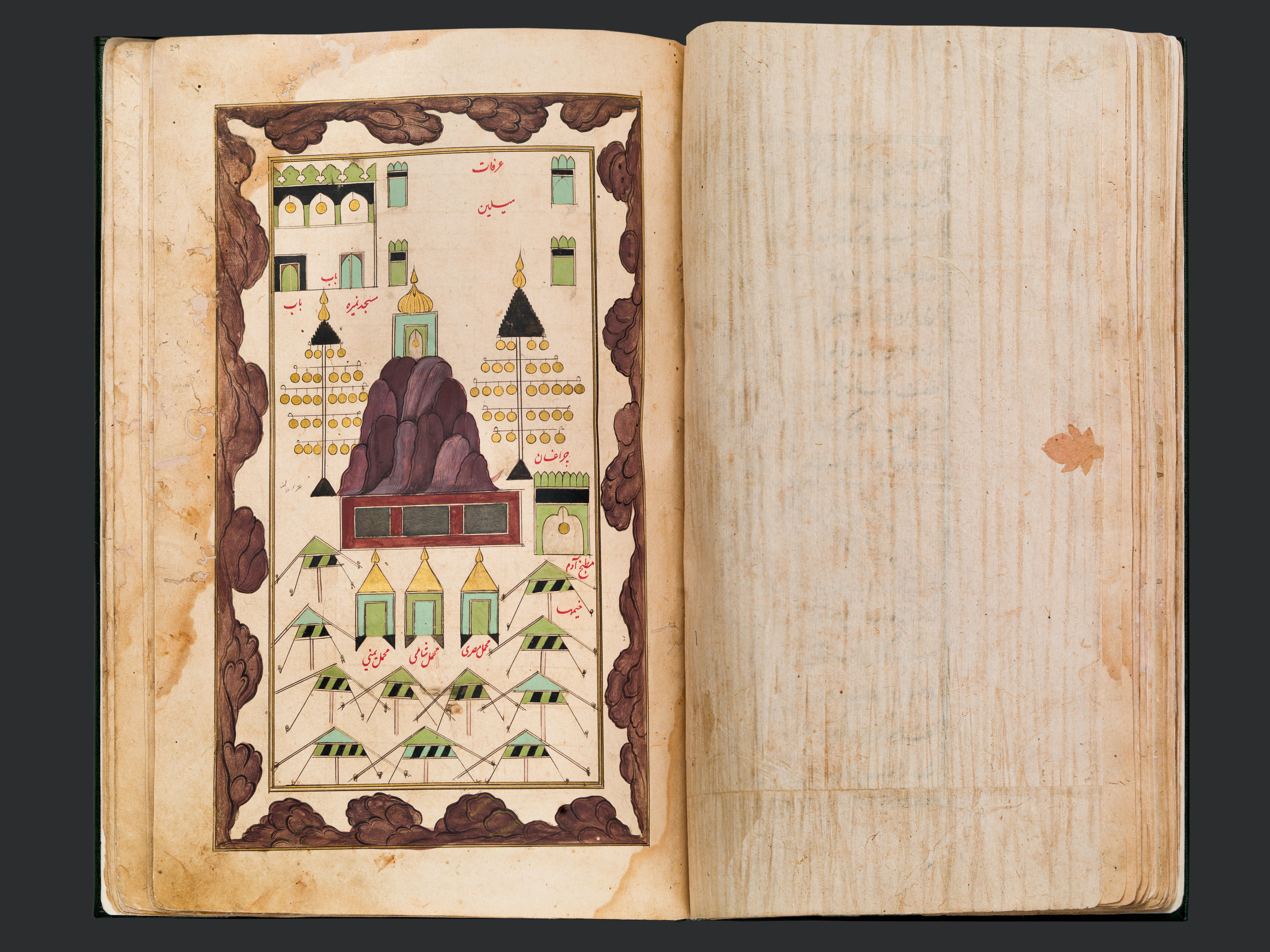 Fig.4. Mont 'Arafat, Muhyi'l-Dīn Lārī, Kitāb Futūh al-Haramayn (« La Révélation des Deux Sanctuaires »), Inde du Nord, Daté du 5 Ravab 1123 H (19 Août 1711 ), Encre, aquarelles opaques et or sur papier, 28 x 1 9.4 cm. Museum of Islamic Art, Doha, MS.594.2007. © Museum of Islamic Art, Doha.