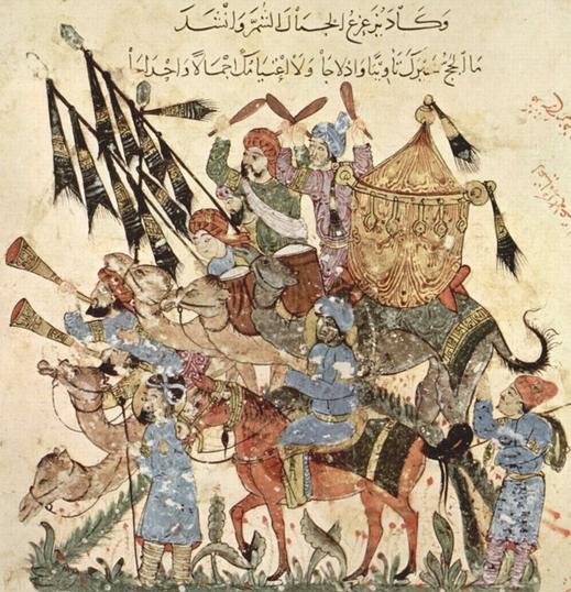 Pendant le règne d'Harun al-Rashid, la ville de Bagdad a commencé à s'épanouir en tant que centre de la connaissance, de la culture et du commerce. Peinture d'Al-Wâsitî.