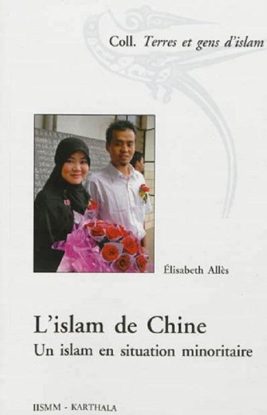L'islam de Chine d'Elisabeth Allès