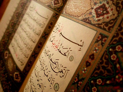 L'Islam dans son unité tridimensionnelle : La Foi, la Loi, et la Voie