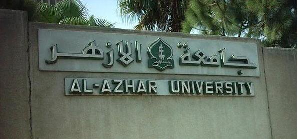 Al-Azhar, ou l'impossible réforme