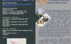 Les séminaires Les Cahiers de l'Islam : AL-GHAZĀLI vs Ibn RŪSHD