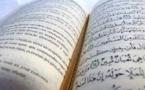 Traduire le Coran (1ere partie)