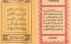 Sur le Coran. Nouvelles approches linguistiques par Pierre Larcher (Septembre 2020)