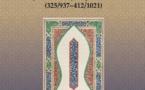 Les Générations Des Soufis: Tabaqat Al-sufiyya De Abu Abd Al-rahman, Muhammad B. Husayn Al-sulami (325/937-412/1021)
