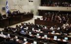 Le Parlement israélien a adopté une loi pour faire la distinction entre citoyens musulmans et chrétiens