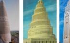 L'art islamique et l'universel